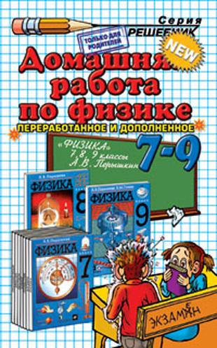 Календарно тематическое планирование по ингушскому языку и литературе(3класс)